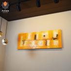 ショッピングバリ バリ 絵画 インテリア 壁掛け モダンアート パネル 抽象画 アジアン雑貨 120×45cm 53
