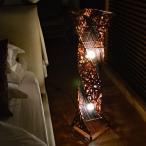 アジアン雑貨 照明 インテリア バリ フロアスタンドライト ランプ 間接照明 おしゃれ バンブー アタ B 100cm