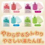 【送料無料】『あったか カラフル ソフト 湯たんぽ 【4色】』※ピンクのみ欠品中、次回入荷未定!