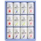 【代引き・同梱不可】アルプス 信州ストレートジュース詰合せ (160g×12缶) MCG-220 ×2セット果物 ギフト 飲みきり