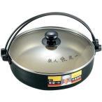 陳建一シリーズ IH対応アルミすきやき鍋兼用餃子鍋26cm CK-612