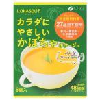 ファイン LOHASOUP(ロハスープ) カラダにやさしいかぼちゃポタージュ 42g(14g×3袋)×30箱アレルギー 乾燥 パンプキン