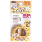 KAWAGUCHI(カワグチ) 手芸用品 くるくるおなまえテープ 1.5cm幅 イエローハート 11-403