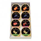 【代引き・同梱不可】金澤兼六製菓 詰め合せ 熟果ゼリーギフト 8個入×12セット FJ-8