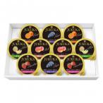 【代引き・同梱不可】金澤兼六製菓 詰め合せ 熟果ゼリーギフト 10個入×12セット JK-10R