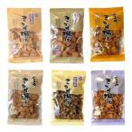 【代引き・同梱不可】きらず揚げ 20袋セット国産 せんべい お菓子