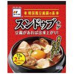 【代引き・同梱不可】李王家 スンドゥブチゲ4倍濃縮 75g×2パック 12袋セット辛い 鍋 豆腐