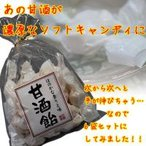 【送料無料】【代引き・同梱不可】甘酒飴 140g×6パック