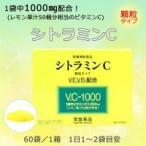 (送料無料)常盤薬品 シトラミンC(3g×60袋入)