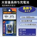 (送料無料)ELPA(エルパ) 大容量長持ち充電池 TSA-221 1833500