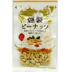 (代引き・同梱不可)(送料無料)久慈食品 燻製ピーナッツ 100g×12袋