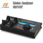 (送料無料)G-FORCE ジーフォース Motor Analyzer G0107