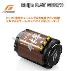 (送料無料)G-FORCE ジーフォース Raijin 8.5T G0070