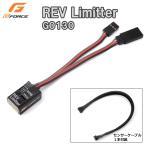 (送料無料)G-FORCE ジーフォース REV Limitter G0130