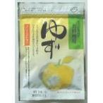 (送料無料)0301096 ゆず 3.5g×20袋