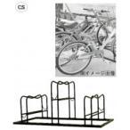 (送料無料)自転車駐輪スタンド(3台用)(ブラック) Y-3527