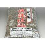 【盆栽 用土】 最高級 玉肥 -燻醸仕込- [大袋5kg] 【伊予路園】