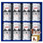 ショッピングビール ギフト アサヒ スーパードライ ビールギフトセットAS-2N