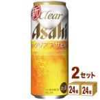 アサヒ クリアアサヒ 500ml 48本(6缶パック×4入×2ケース)