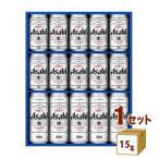 ビール アサヒ スーパードライ ビールセット ギフトAS-4N(1セット)  beer giftの画像