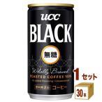 UCC ブラック無糖缶185g(30本入)