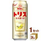 サントリー トリスハイボール缶500ml (24本入)ウイスキー