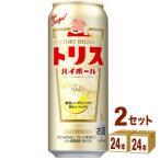サントリー トリスハイボール缶500ml(24本入)×2ケース