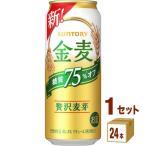 サントリー 金麦オフ500ml(6缶パック×4入)