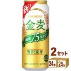【2CS】サントリー 金麦オフ500ml(6缶パック×4入)×2ケース