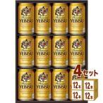 ビール サッポロ エビスビール ギフトセットYE3D (4セット) beer gift
