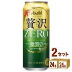 アサヒ クリアアサヒ 贅沢ゼロ500ml 48本