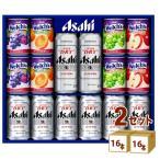 アサヒビ−ル スーパードライ ビール ギフト ファミリーセット FS-3N (350ml 6本/500ml 2本/280g 8本)×2箱  beer gift