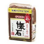 マルサン 懐石 750g(12個入) 豆味噌