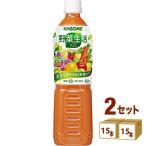 カゴメ 野菜生活100スマートペットボトル720ml30本(15本×2ケース)