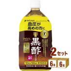 Mizkan ミツカン マインズ 黒酢ドリンク1000ml