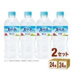 サントリー 南アルプス天然水ペットボトル550ml 48本(24本×2ケース)