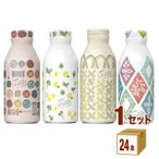 キリン 生姜とハーブのぬくもり麦茶 moogy(ムーギー)あつめるシリーズ 375 ml×24本 ※ボトルデザインの指定はできません