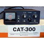 CAT-300 コメット アンテナチューナー CAT300