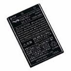 FNB-82LI  八重洲無線(旧V.スタンダード) リチウムイオン電池パック VX-3/VR-160に対応 ヤエス YAESU FNB82LI