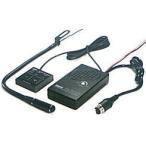 FX-7500 アドニス 送受信切換スイッチがフラット型 BOX形状のフレキシブル型 モービルマイクロホン FX7500