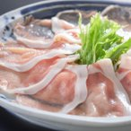 箱根山麓豚 しゃぶしゃぶ ポン酢セット 2〜3人前