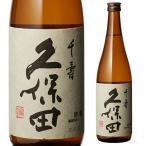 日本酒 久保田 千寿 吟醸 1800ml 新潟県 朝日酒造 1.8L 一升瓶 長S