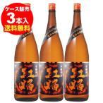 紅焔 25度 1.8L 蜜芋使用 芋焼酎 鹿児島県 萬世酒造 25度 1800ml 長S
