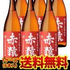 紫芋の王様使用 赤猿 紫芋焼酎 芋焼酎 25度 1.8L×6本 鹿児島県 小正醸造 (6本販売)(送料無料) 1,800ml 長S