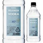 ウィルキンソン ウォッカ 40度 ペットボトル 1800ml 1.8L ウイルキンソン ウヰルキンソン 長S