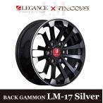 【送料無料】【LEGANCE】 レガンス 【BACK GAMMON LM】バックギャモン LM ホイール 17インチ シルバー 200系ハイエース 『4本セット』