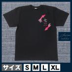 おもしろTシャツ メンズ レディース おしゃれ 半袖 金魚 七三 綿100% 大きいサイズ カジュアル xl 黒 白 夏画像