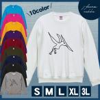 スウェット プテラノドン トレーナー レディース メンズ シンプル 送料無料 おもしろ 面白 長袖 暖かい トップス プルオーバー カジュアル シャツ
