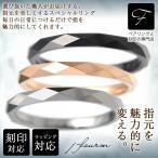タングステン リング 2mm ダイヤカット レディース メンズ 指輪 刻印 可能 名入れ リング シンプル 男性 女性 ペア にも 大きいサイズ マリッジ 可愛い おしゃれ