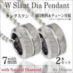 ペアネックレス ペンダント トップ 刻印 レディース メンズ タングステン ダイヤモンド スラントカット 7mm 各1行 無料 名入れ ネックレス シンプル 男性 女性
